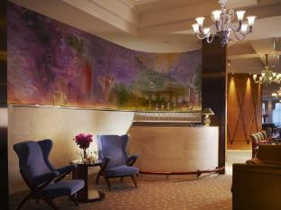 Lanson Place Hotel Hong-Kong - Pub/salon
