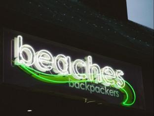 Beaches Backpackers Уитсандей-Айлендс