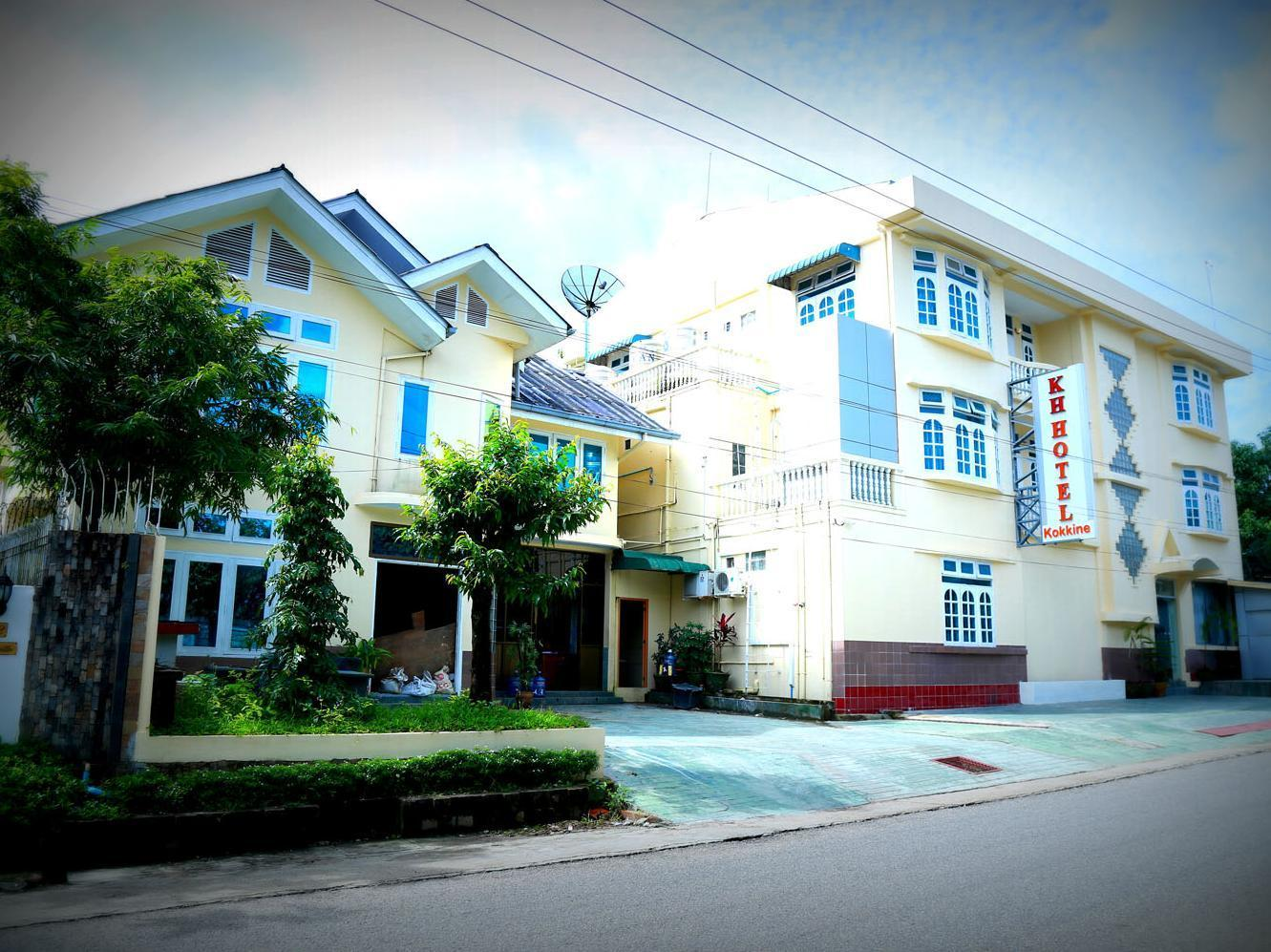 KH Hotel Kokkine - Hotels and Accommodation in Myanmar, Asia