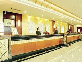 Zhongyu Century Grand  Hotel - More photos