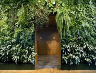 Rica Talk Hotel Stockholm - Garden