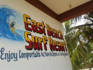 EAST BEACH SURF RESORT