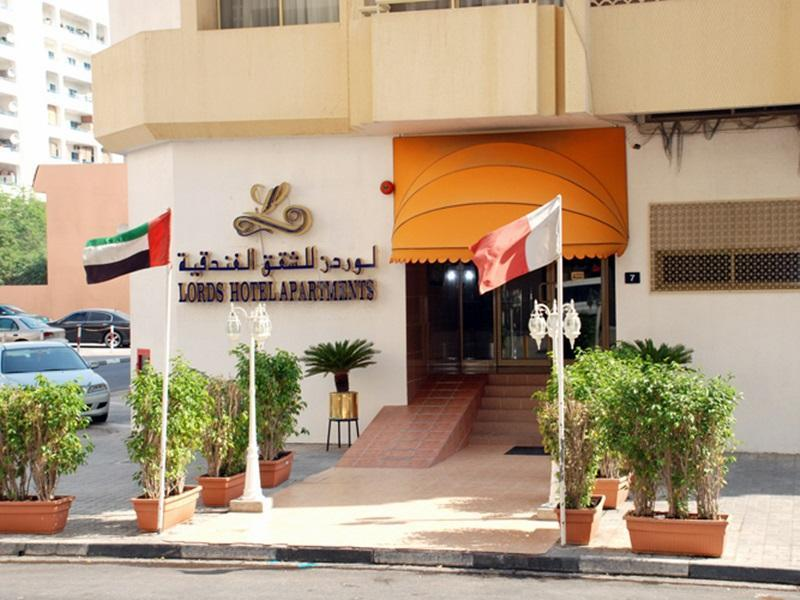 Lavender Hotel Apartments - Hotels and Accommodation in United Arab Emirates, Middle East