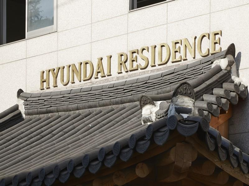 Hyundai Residence - Hotels and Accommodation in South Korea, Asia