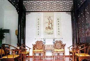 Sihe Courtyard Hotel - Room type photo