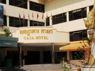Casa Boutique Hotel Pnompenis - Viešbučio išorė