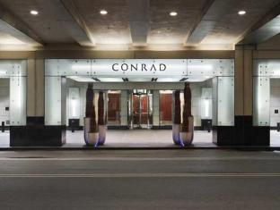 Conrad Chicago Hotel Chicago (IL) - Entrance