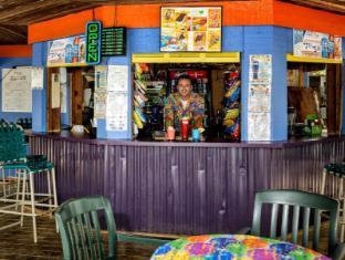 Seralago Hotel and Suites Main Gate East Orlando (FL) - Pool Bar
