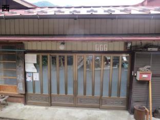 hotel Guest House Nishiki