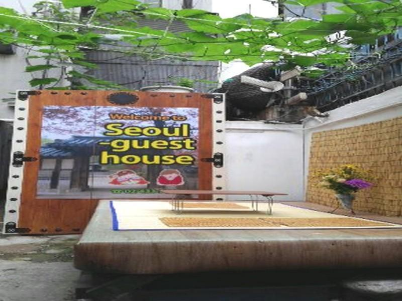Seoul Guesthouse - Hotels and Accommodation in South Korea, Asia