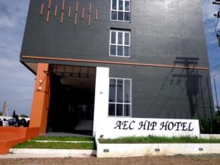 aec hip heritage mahasarakham hotel