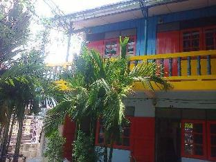 Goodmorning by Tamarind Guest House discount