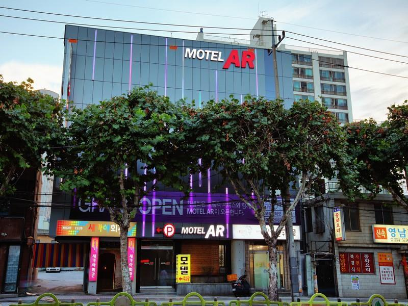 Motel Ar - Hotels and Accommodation in South Korea, Asia