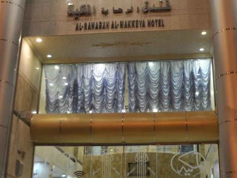 Al Rehaba Al Makkiah Hotel - Hotels and Accommodation in Saudi Arabia, Middle East