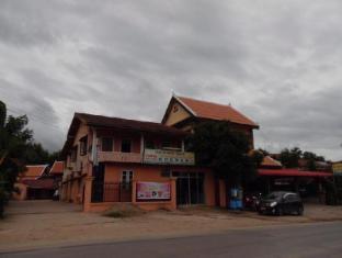 Saigon Guesthouse