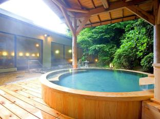 Yumoto Fujiya Hotel Hakone - Masažna kad