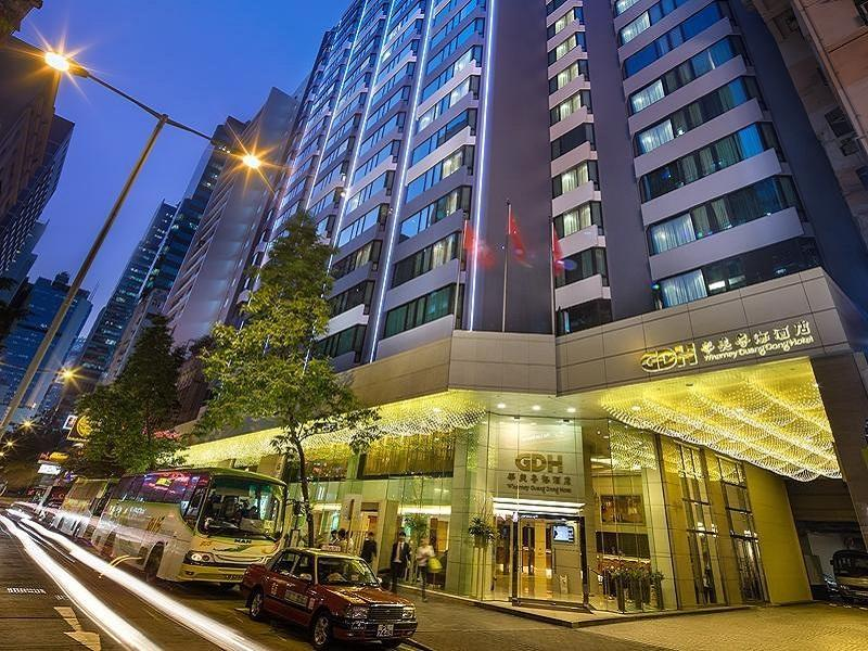 The Wharney Guang Dong Hotel Hong Kong - Exterior do Hotel