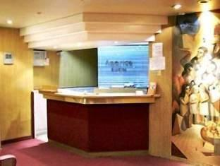 America Studios All Suites Hotel Buenos Aires - Rezeption