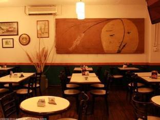 Mayflower Suites Hotel Buenos Aires - Restaurant