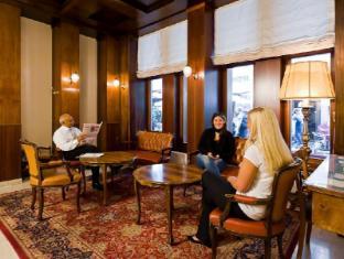 Graben Hotel Vienna - Lobby