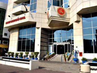 Ramee Guestline Hotel Dubai - Entrance