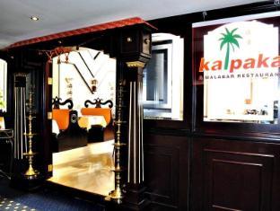Ramee Guestline Hotel Dubai - Kalpaka Malabar Restaurant