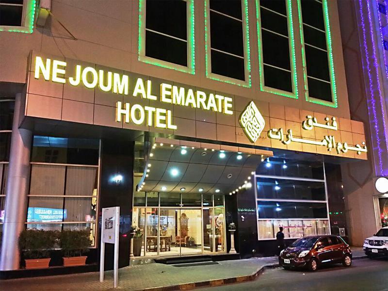 Nejoum Al Emarat - Hotels and Accommodation in United Arab Emirates, Middle East