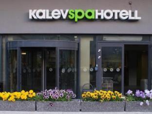 Kalev Spa Hotel And Waterpark تالين - المظهر الخارجي للفندق