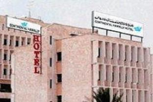 Hawali Continental Hotel in City Center