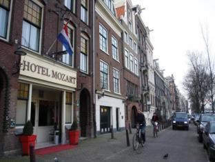 Mozart Hotel Amsterdam Netherlands
