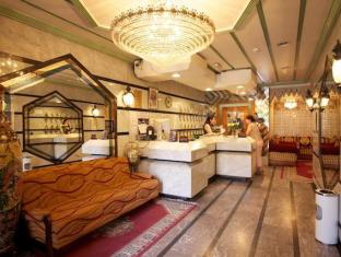 Hotel Amalay Marrakesh - Restaurant