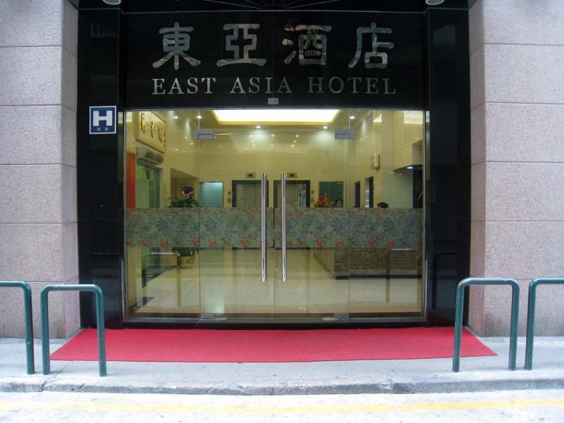 East Asia Hotel Macau - Entrance