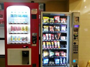 East Asia Hotel Macau - Vending Machines