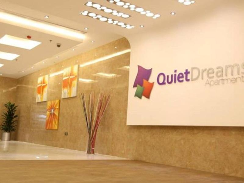 Quiet Dreams - Al Noor Branch Apartments - Hotels and Accommodation in Saudi Arabia, Middle East