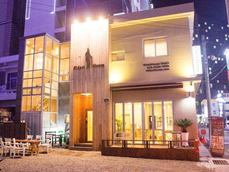 Kidari  Guesthouse - Hotels and Accommodation in South Korea, Asia