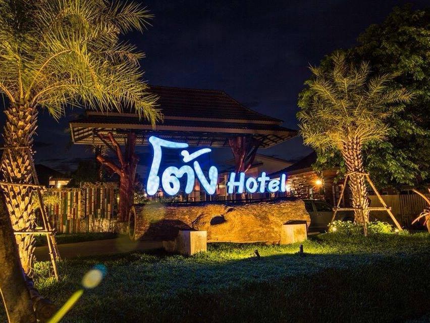 Tong Hotel - Hotell och Boende i Thailand i Asien