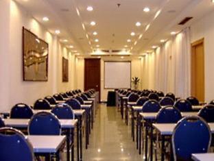 Riyueju Aiqun Hotel Guangzhou - Ruang Rapat