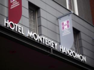 Hotel Monterey Hanzomon Tokyo - Bahagian Luar Hotel