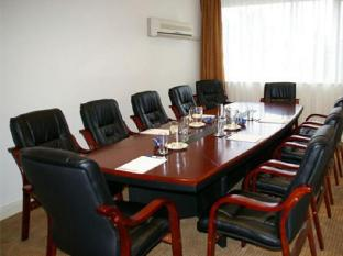 Comfort Inn Haven Marina Hotel Adelaide - The Boardroom