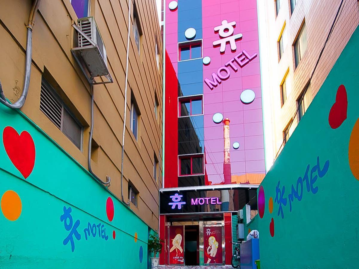 Hue Motel - Hotels and Accommodation in South Korea, Asia