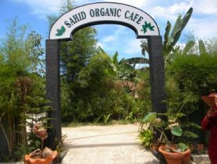 Hotel Sahid Bandar Lampung Bandar Lampung - Garden