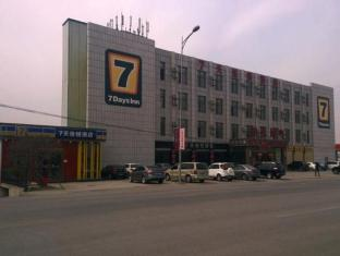 7 DAYS INN GANJINGZI DISTRICT GOVERNMENT BRANCH
