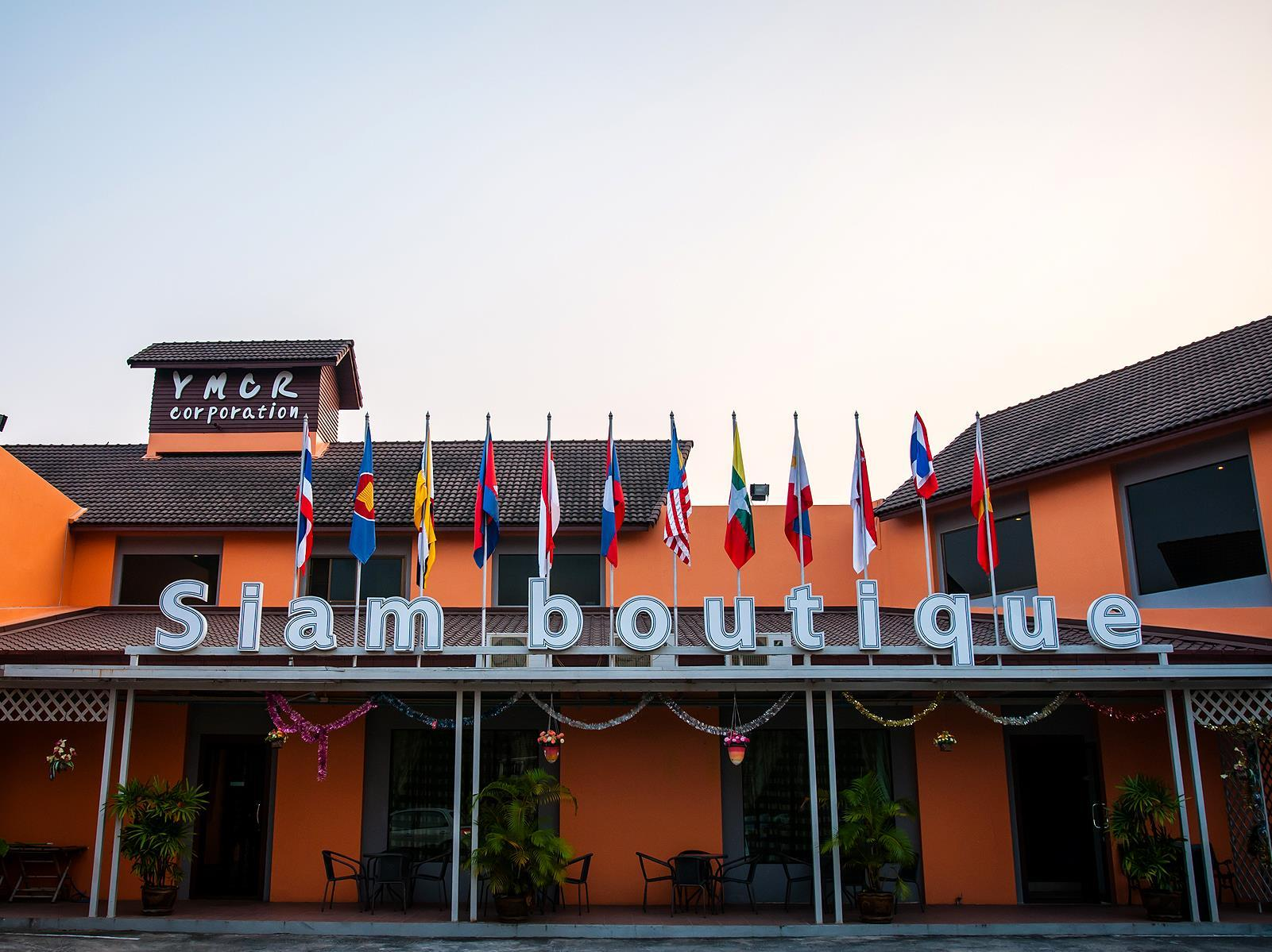 Siam Boutique Hotel - Hotels and Accommodation in Thailand, Asia