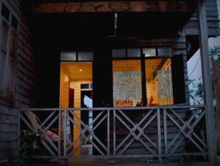 ban changton guest house