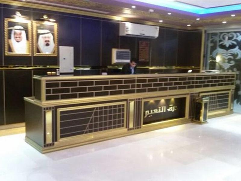 Dorrat Alnaeem Apartment - Hotels and Accommodation in Saudi Arabia, Middle East