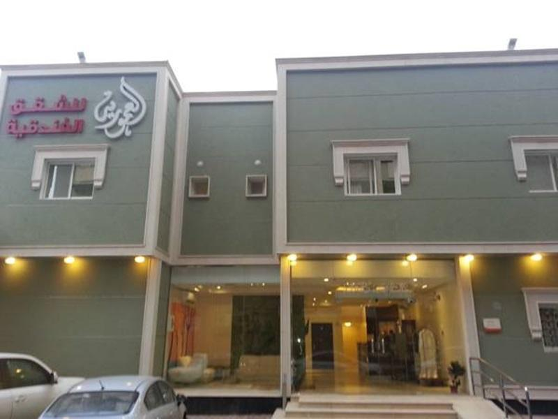 Al Amoria Apartments - Hotels and Accommodation in Saudi Arabia, Middle East