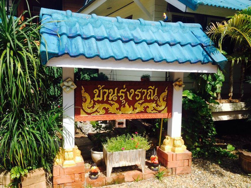 Rung Ranee House - Phang Nga