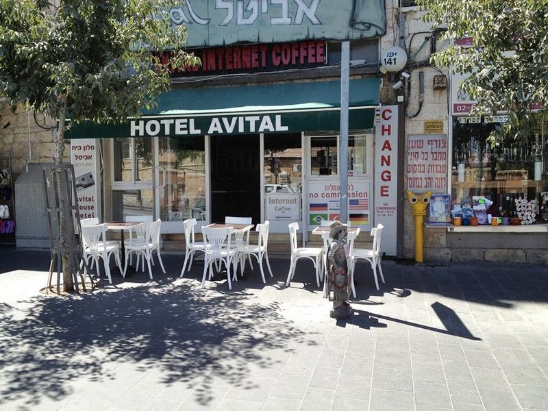 Beit Avital Apart-hotel - Hotels and Accommodation in Israel, Middle East