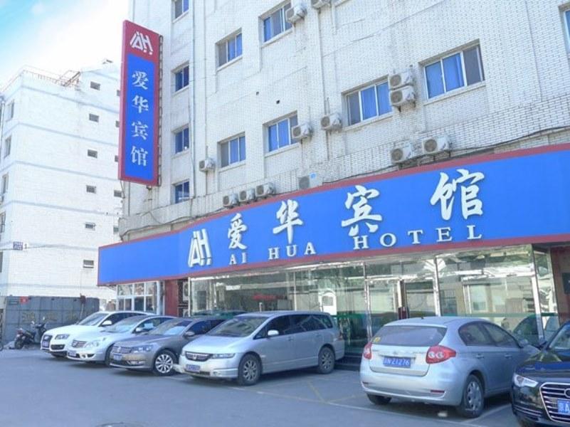 Beijing Aihua Hotel