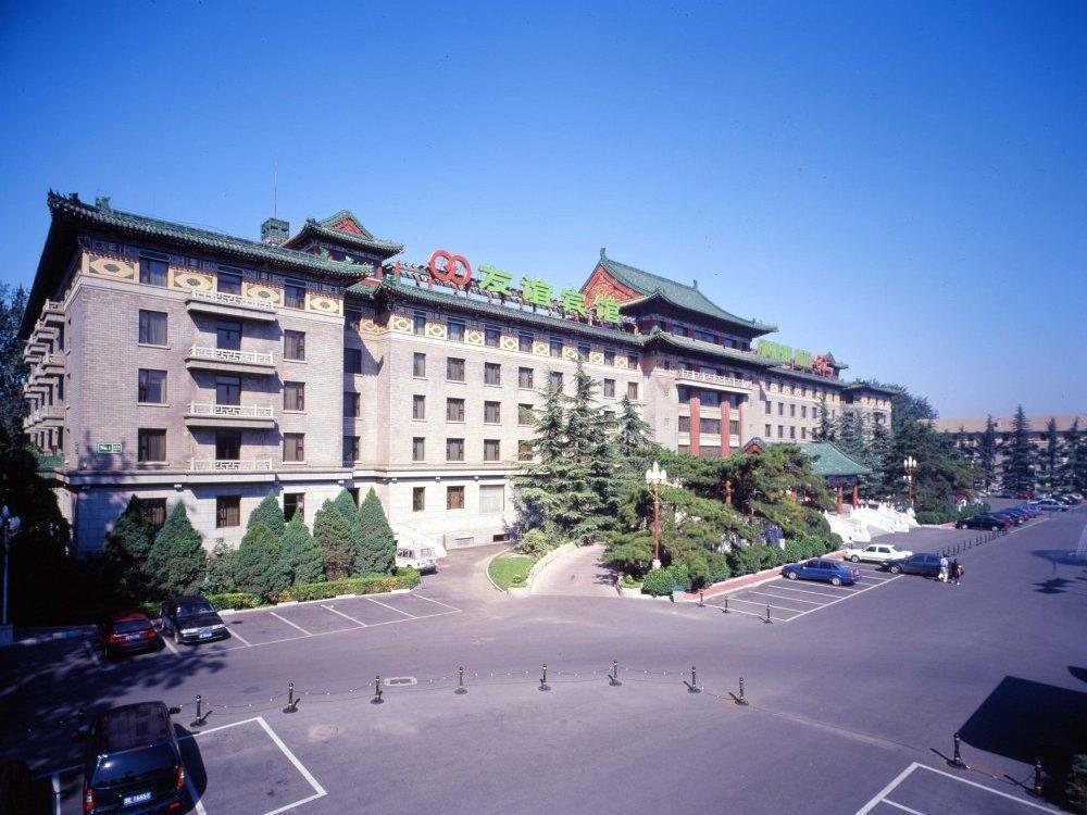 Beijing Friendship Hotel Beijing
